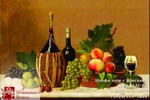Каталог фресок - Натюрморт