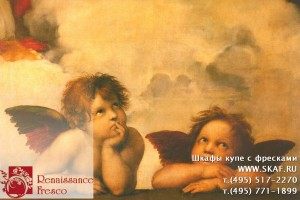 Каталог фресок - Сюжет