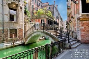 Каталог фотопечати - Венеция