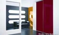 Шкаф купе Командор для коридора или детской