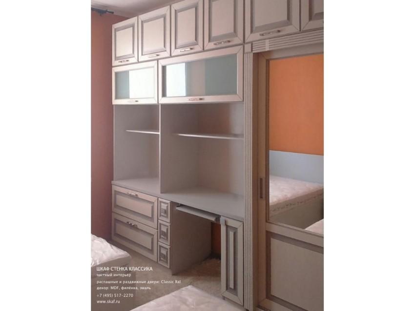Шкаф Классика 2-01 стенка для спальни с зеркальными дверьми купе и фасадами из МДФ